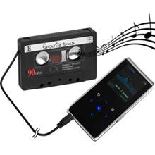 MP3 Lautsprecher Kassette - Bild 1