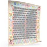 BabySteps Rubbelkalender